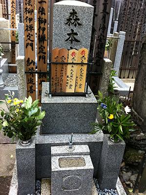 墓の全体像