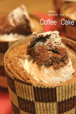 coffecake2