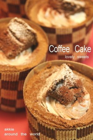 coffeecake1