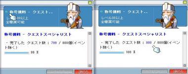 799・・00!!_convert_20090404005721