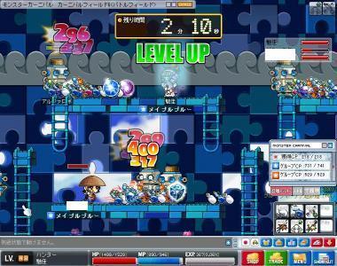lv48!!_convert_20090412212342_convert_20090412234138.jpg