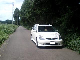 県道23号