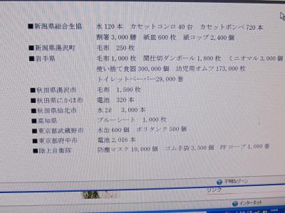 IMG_0223_convert_20110318213531.jpg