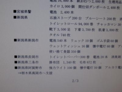 IMG_0224_convert_20110318213632.jpg