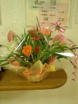 flowerfromki