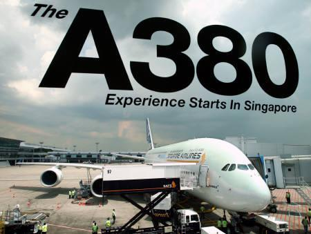 新型A380・・おでぶちゃんだ~