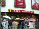 マクドナルドIn上海