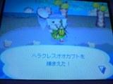 oimori-herakuresu.jpg