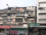 taiwan3.jpg
