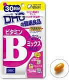 vitaminB.jpg