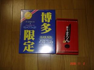 20061102124208.jpg
