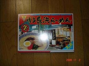 20061102124221.jpg