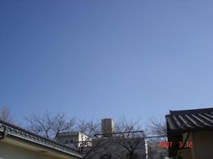 20070312152550.jpg