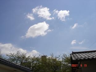 20070419150027.jpg