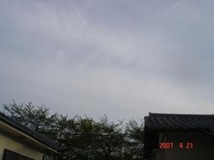 20070421171951.jpg