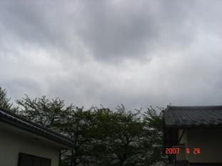 20070424150350.jpg