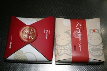 20071102143411.jpg