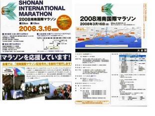 20071202234714.jpg