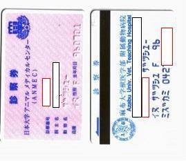 20071212153759.jpg