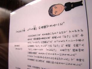 コピー ~ DSC00406