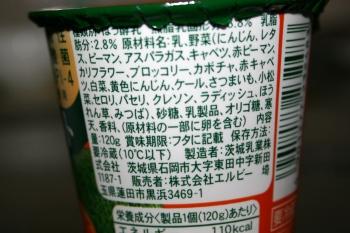 コピー ~ IMG_6807