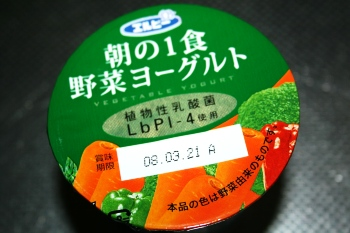 コピー ~ IMG_6806