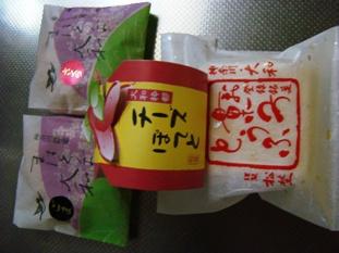 コピー ~ DSC00754