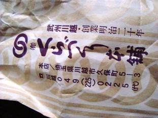 コピー ~ DSC01777