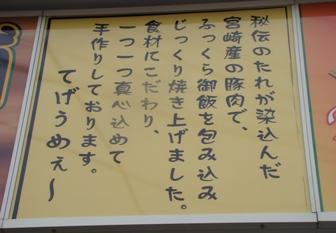 コピー ~ DSC03318