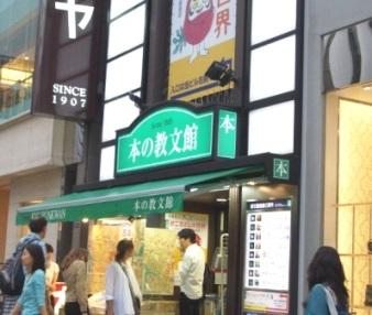 kakosatoshi1