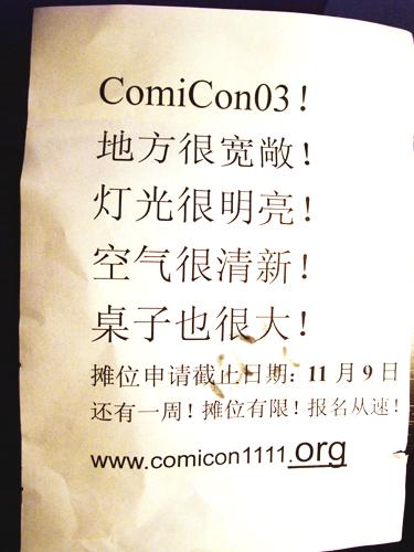 3fcc57481f1c4214584ec9557973dc34.jpg