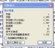 asblog01.jpg