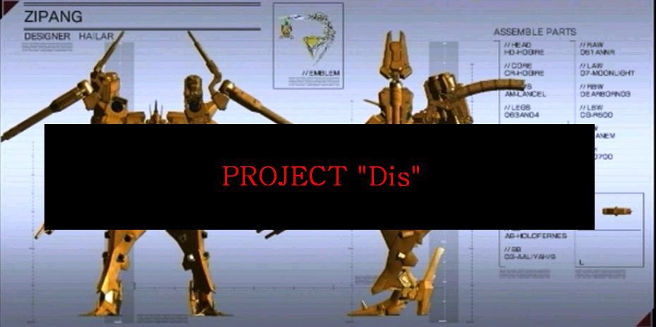 projectdis.jpg