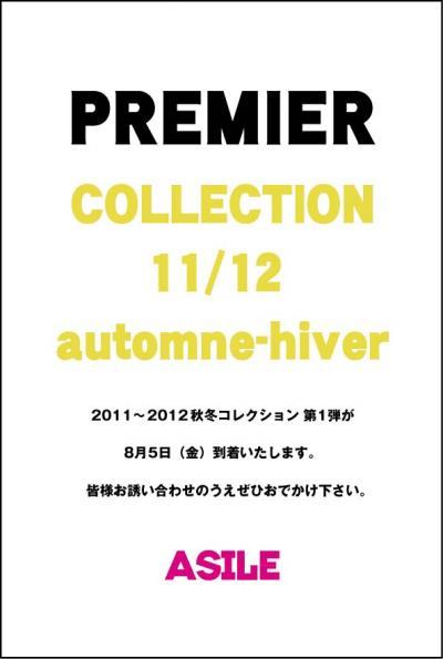 2011_12・ヲ・キ-DM8譛・convert_20110807010057