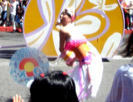 2008-7-23b.jpg