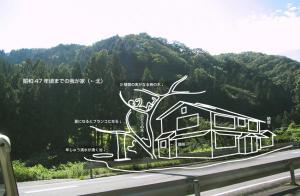 01-我が家.jpg