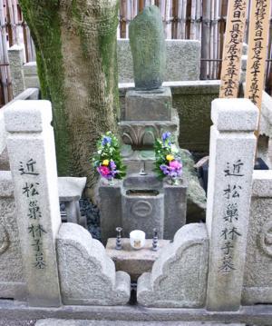 近松お墓.jpg