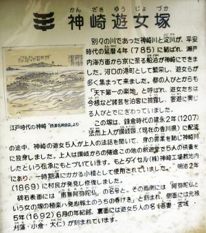 摂津名所図.jpg
