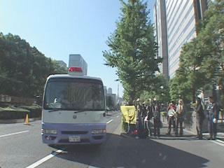 10/28 東京地検激励行動