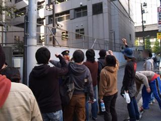 10/30 激励行動@渋谷署