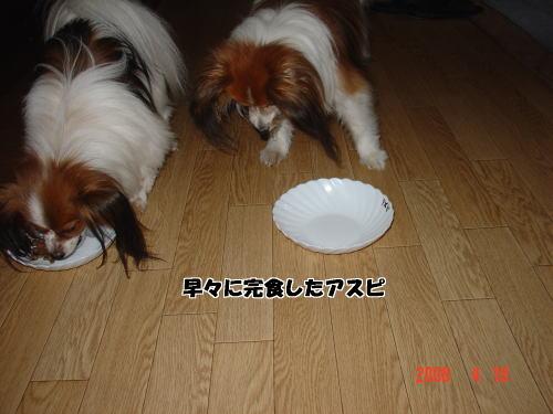 200418・食事3