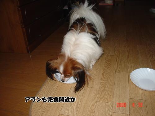 200418・食事5