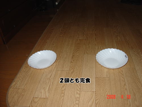 200418・食事6
