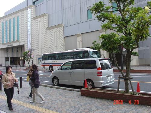 200420・バス旅行1の1
