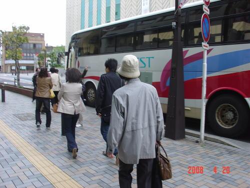 200420・バス旅行1の2
