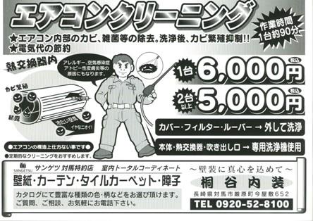 新規スキャン-20080818185646-00001