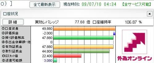 200907100434.jpg