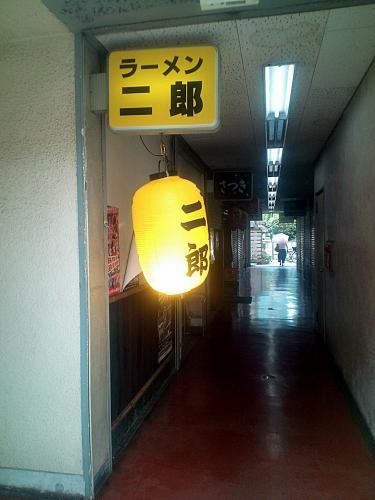 huchujiro1.jpg
