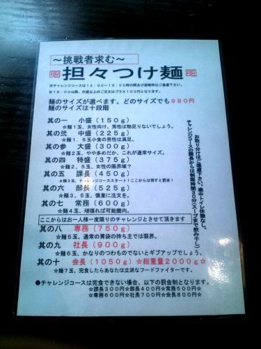 yi-chang4.jpg