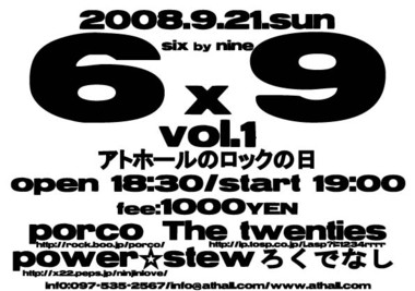 6_9web080921